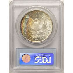 1881-S $1 Morgan Silver Dollar Coin PCGS MS63 Amazing Rainbow Toning