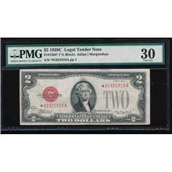 1928C $2 Legal Tender STAR Note PMG 30