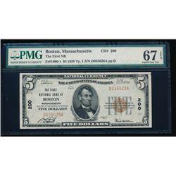 1929 $5 Boston National Bank Note PMG 67EPQ