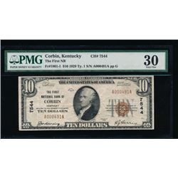 1929 $10 Corbin National Bank Note PMG 30