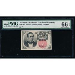 10 Cents Fifth Issue Fractional Note PMG 66EPQ