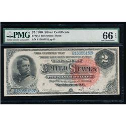 1886 $2 Silver Certificate PMG 66EPQ
