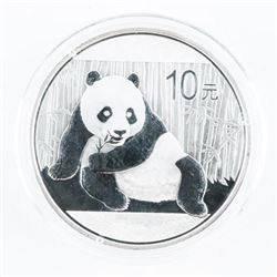 2015 .9999 Fine Silver 10 YUAN Coin China 1oz ASW