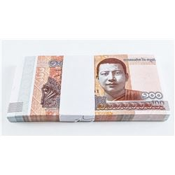 Brick 'Bank of Cambodia' 100x100 Notes