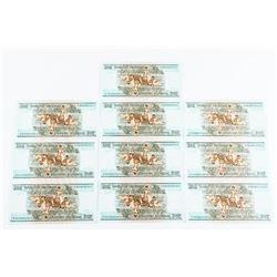 Banco Brasil Lot (10)x '200 Cruzetros' UNC in Sequ