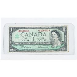 1867-1967 Bank of Canada Centennial 1.00 * Replace