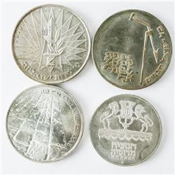 Group of (4) Silver Medals of 'Israel' 98 grams