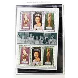 25th Anniversary of Coronation Queen Elizabeth II