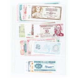 Group of (20) World Notes from Approx 20 Countries