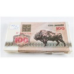 Belarus Brick (100) x 100 (P8) 1992 Notes GEM UNC