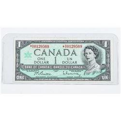 1867-1967 Bank of Canada Centennial 1.00 * Replace