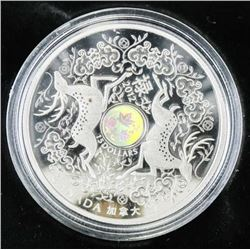 .9999 Fine Silver $15.00 Coin 'Maple of Good Fortu