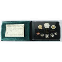 RCM 1774-1999 Silver Proof 8 Coin Set Case Worn. (