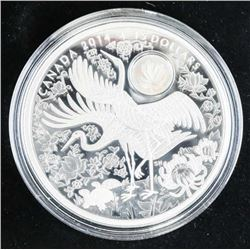 2014 .9999 Fine Silver $15.00 Coin 'Maple of Longe