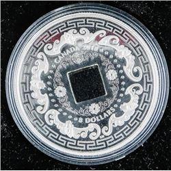 RCM 2018 .9999 Fine Silver $8.00 Coin 'Five Blessi