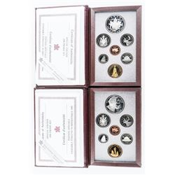 Lot (2) RCM 1994 and 1995 RCM Special Issue Proof