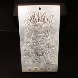 Chinese Tibetan Silver Tiger Warrior Bulllion 130grams