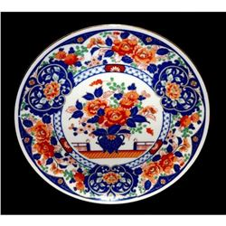 Vintage Decorative Asian Oriental Porcelain Blue Red White Floral Charger Plate