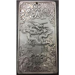 Tibetan Silver Bullion with Flying Dragon