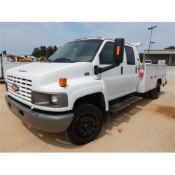 2008 CHEVROLET 4500 Service / Mechanic / Utility Truck