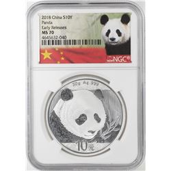 2018 10 Yuan China Panda Silver Coin NGC MS70 Early Releases White Core