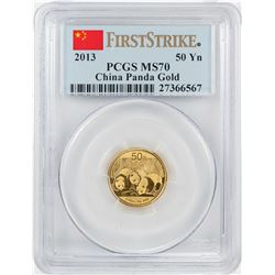 2013 China 50 Yuan Panda Gold Coin PCGS MS70 First Strike