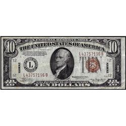 1934A $10 Hawaii WWII Emergency Issue Federal Reserve Note