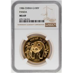 1986 China 100 Yuan Panda Gold Coin NGC MS69