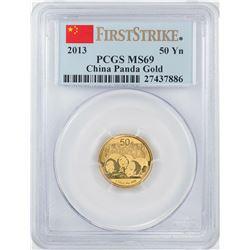 2013 China 50 Yuan Gold Panda Coin PCGS MS69 First Strike
