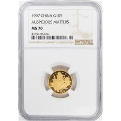 1997 China 10 Yuan Auspicious Matters Gold Coin NGC MS70