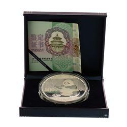 2017 China 300 Yuan Kilo Panda Silver Coin w/ Box & COA
