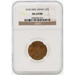 M18(1885) Japan 1/2 Sen Copper Coin NGC MS64RB