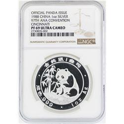 1988 China Panda 97th ANA Convention Cincinnati Silver Medal NGC PF69 Ultra Cameo