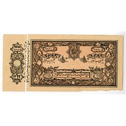 Kingdom Treasury. SH1299 (1920). Issued Banknote.