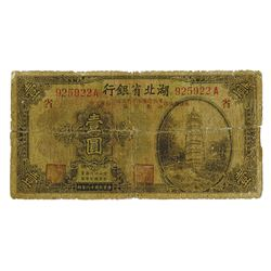 Provincial Bank of Hupeh, 1 Yuan 1929 with imprints used as a Military Note. 1929___________________