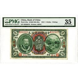 "Bank of China, 1912 ""Peking"" Branch Issue Rarity."
