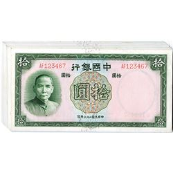 Bank of China, 1937 Banknote Group