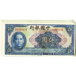 Bank of China, 1940 Sequential Group of Issued Banknotes