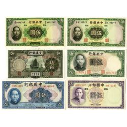 Bank of China, Bank of Communications and Central Bank of China High Grade Banknote Assortment, ca.1