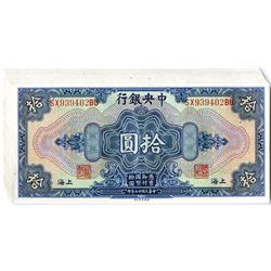 Central Bank of China, 1928. Group of Sequential Issued Banknotes