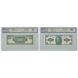 Central Bank of China, 1949 Unlisted Uniface Front & Back Essay Specimens