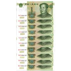Peoples Republic Of China, 1999 Regular Issue Matched Serial Number Set of 10 Notes.