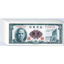 Chinese Administration of Taiwan, 1961 Group of Issued Banknotes