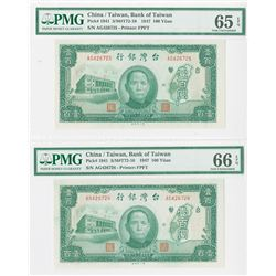 Bank of Taiwan, 1947, 100 Yuan Sequential High Grade Banknote Pair.