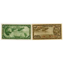 Federal Reserve Bank of China. 1938-1944. Pair of Issued Banknotes.