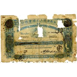 Hong Kong & Shanghai Banking Corporation, 1916 Altered Original $10 Banknote to a $100
