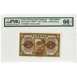Kwang Sing Company,  1925 $1 Specimen Banknote.