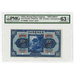 Kwang Sing Company,  1925 $10 Specimen Banknote.