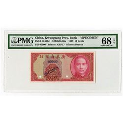 Kwangtung Provincial Bank, 1935 Issue 10 Cents Finest Known Specimen.