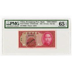 "Kwangtung Provincial Bank, 1935 Specimen ""Pak Hoi Branch"" Banknote."